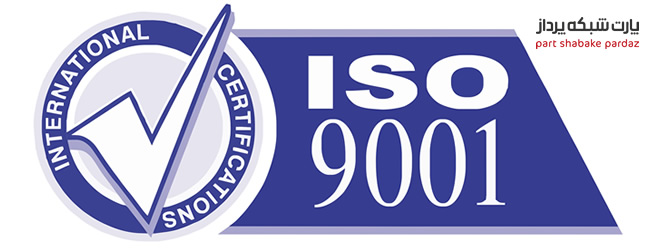 ISO9001 project list