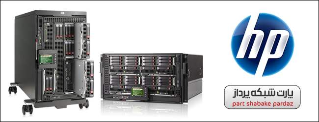 HP-Servers datacenter