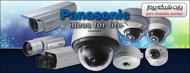 Panasonic-01 محصولات - پارت شبکه | Products - PartNetwork.Net