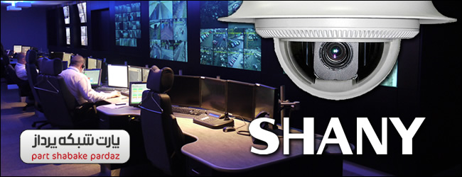 Shany IP camera