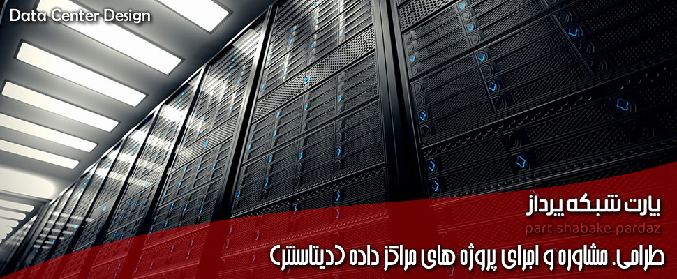 Slide-11 فناوری اکسمور سونی Sony Exmor-R - PartNetwork.Net